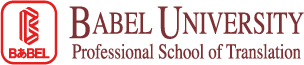Welcom to BABEL University